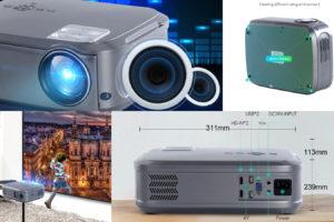 Качественный проектор для дома