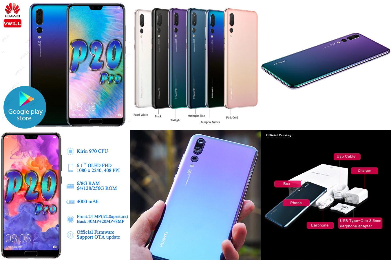 Смартфон с лучшей камерой Huawei P20 Pro