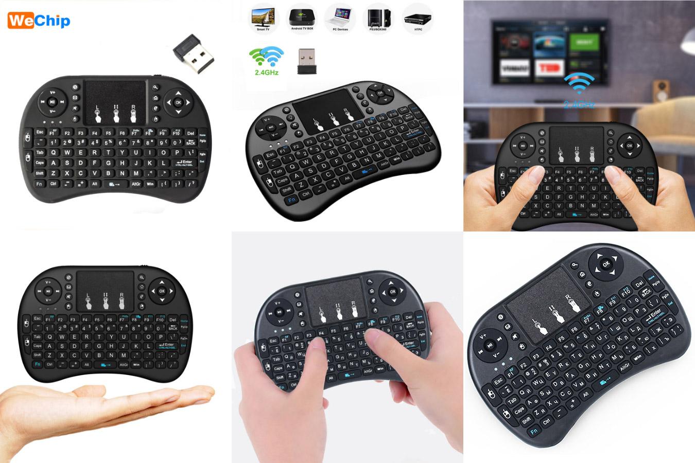 Мультимедийная мини-клавиатура Wechip i8