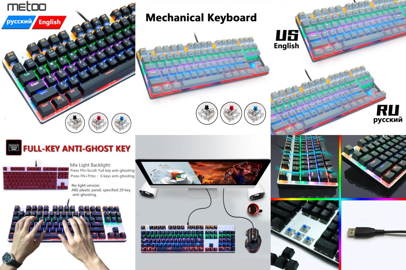 Клавиатура с подсветкой ME TOO ZERO-X51/X52/X08