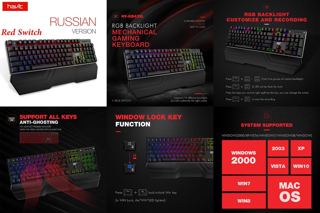 Светящаяся клавиатура Havit