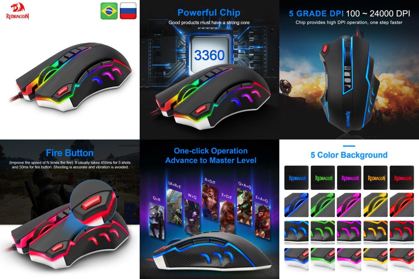 Скоростная игровая мышь REDRAGON TITANOBOA2 M802