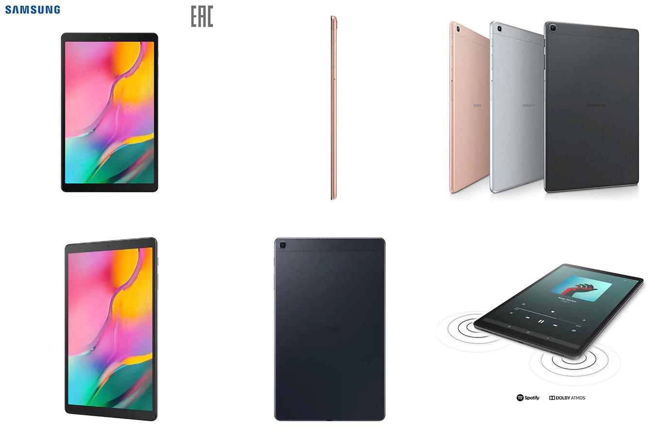 Планшет Samsung Galaxy Tab A10.1