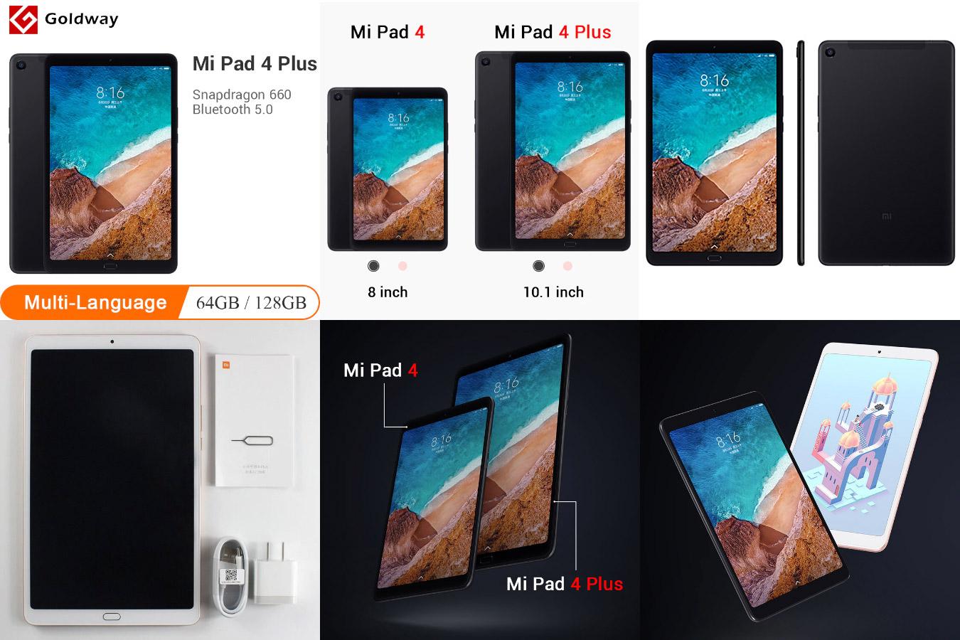 Производительный планшет Xiaomi mi Pad 4 Plus