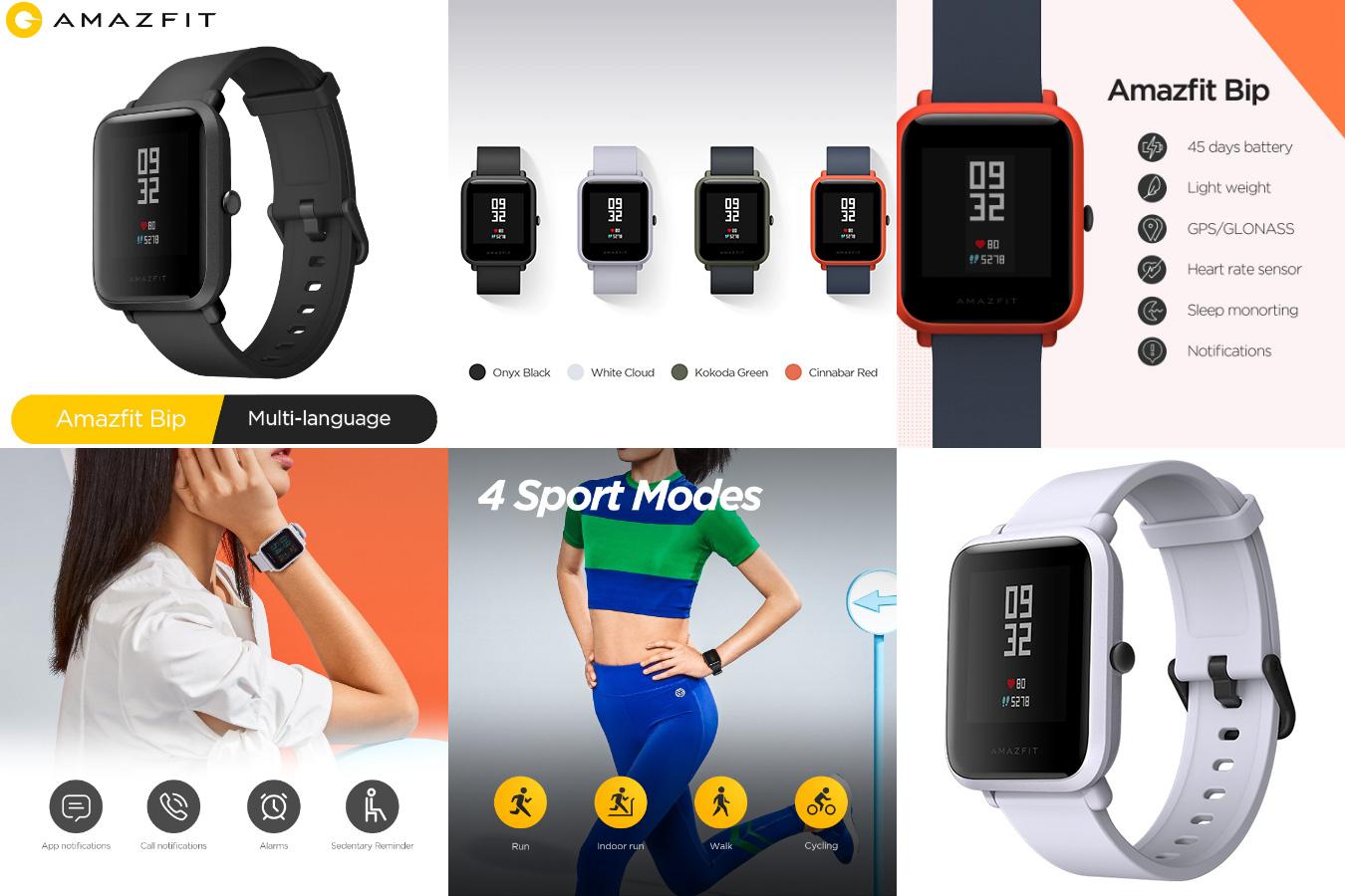 Самые популярные фитнес-часы Huami Amazfit Bip