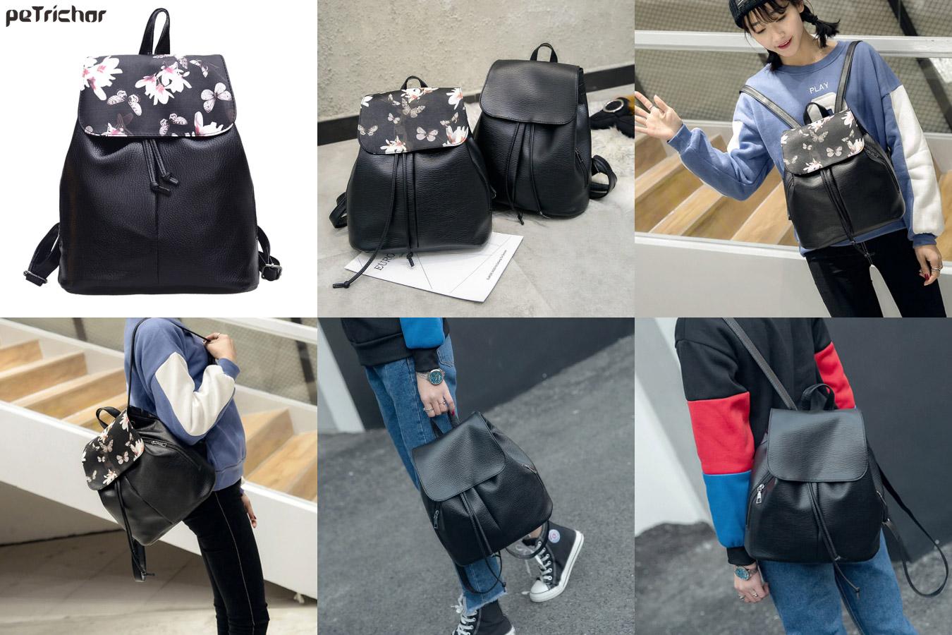 Рюкзак-мешок с цветочным принтом