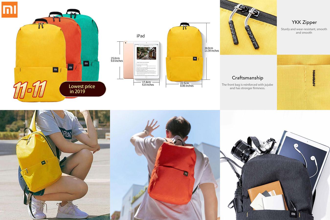 Яркий рюкзак для путешествий