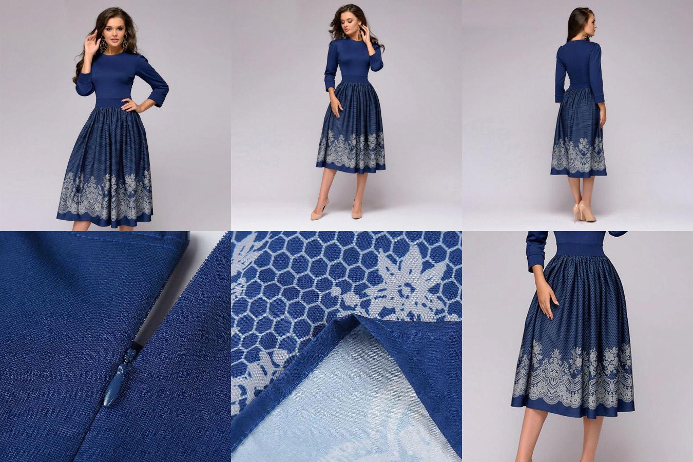 Вечернее темно-синее платье