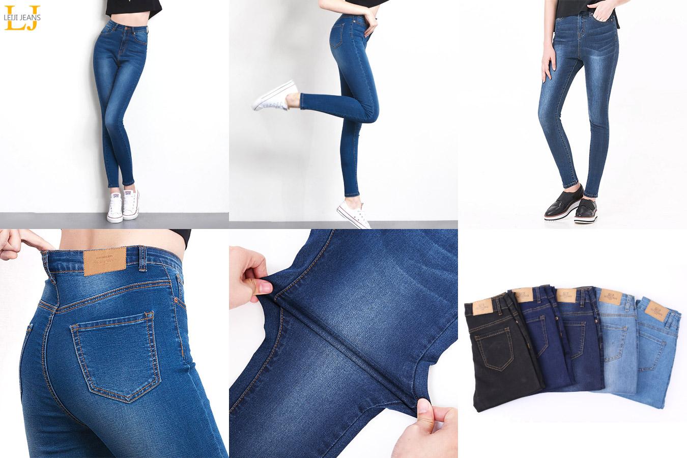 Узкие джинсы скини для стройняшек