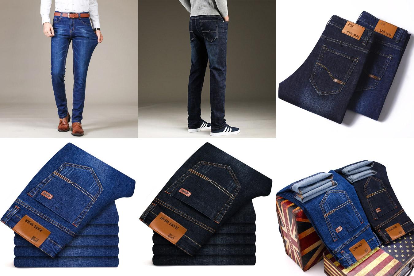 Классические джинсы для мужчин