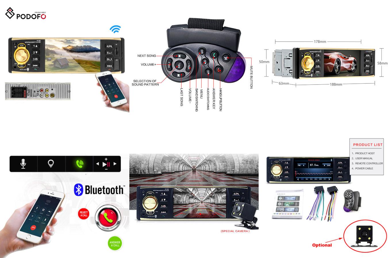 Магнитола с блоком управления и экраном