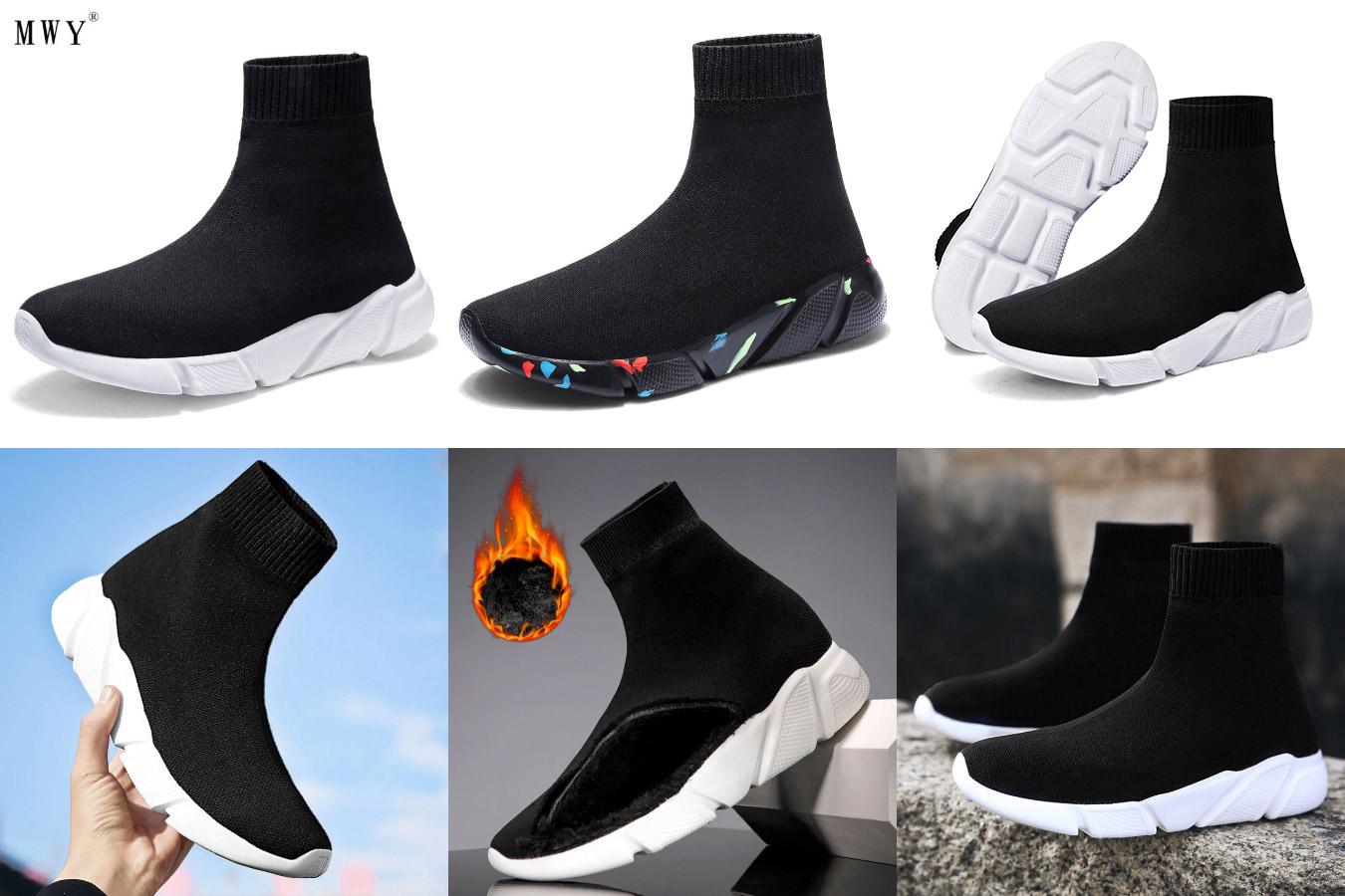 Высокие кроссовки-носки