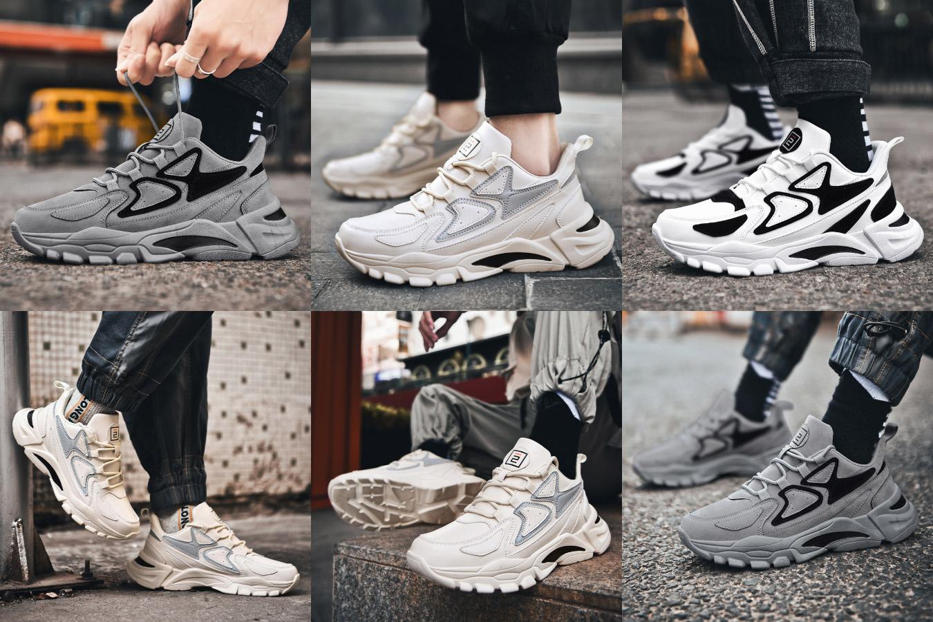 Классические мужские кроссовки