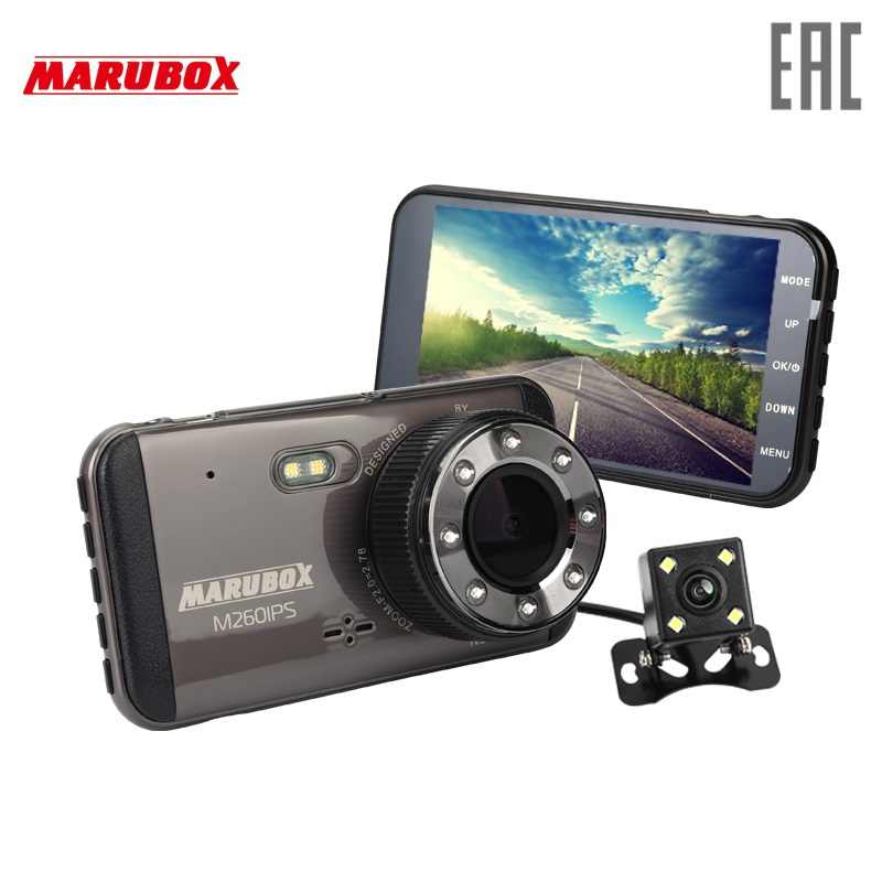 MARUBOX M260IPS