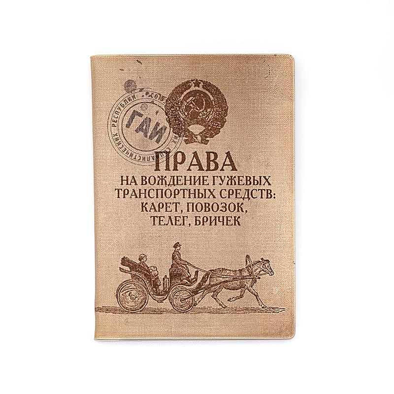 обложка водительского удостоверения