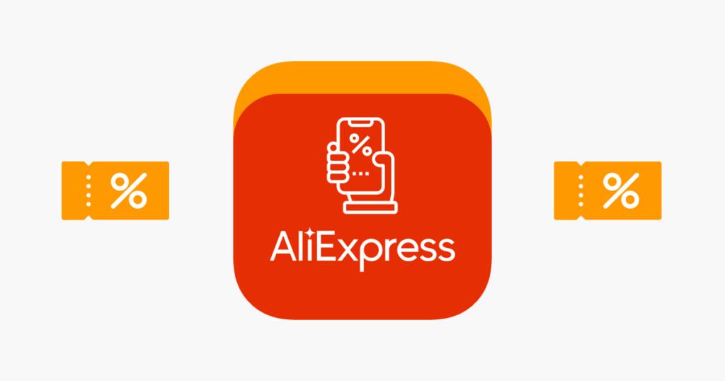 Новые промокоды для Aliexpress от продавцов на июль 2021 года