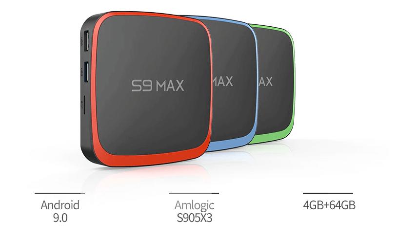 S9 MAX